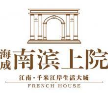 海成·南滨上院