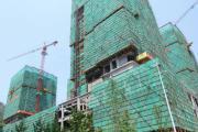 海成·北滨上院2017年4月工程进度