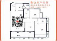 《北滨壹号》120平方3室2厅2卫温豪华装修正面江景房仅售115