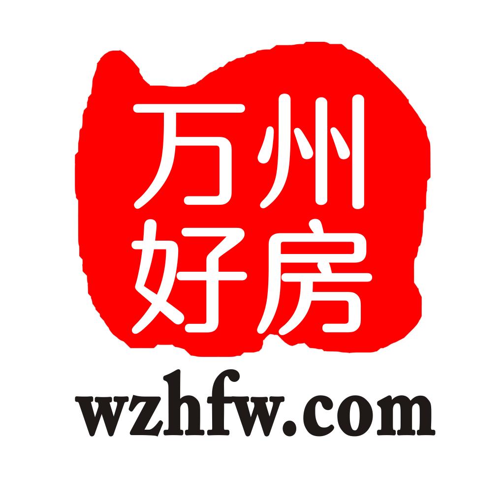 重庆市万州区勤益房产经纪有限责任公司