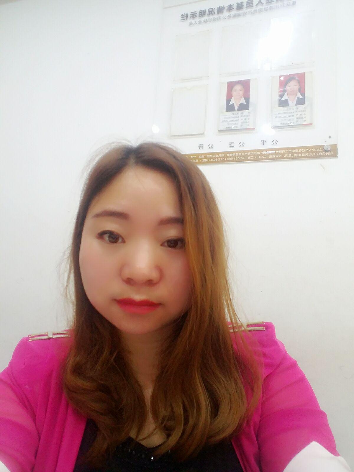 吴晓红店铺
