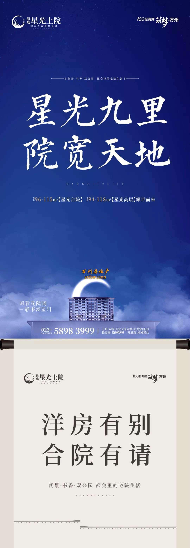 微信图片_20200215145056.jpg