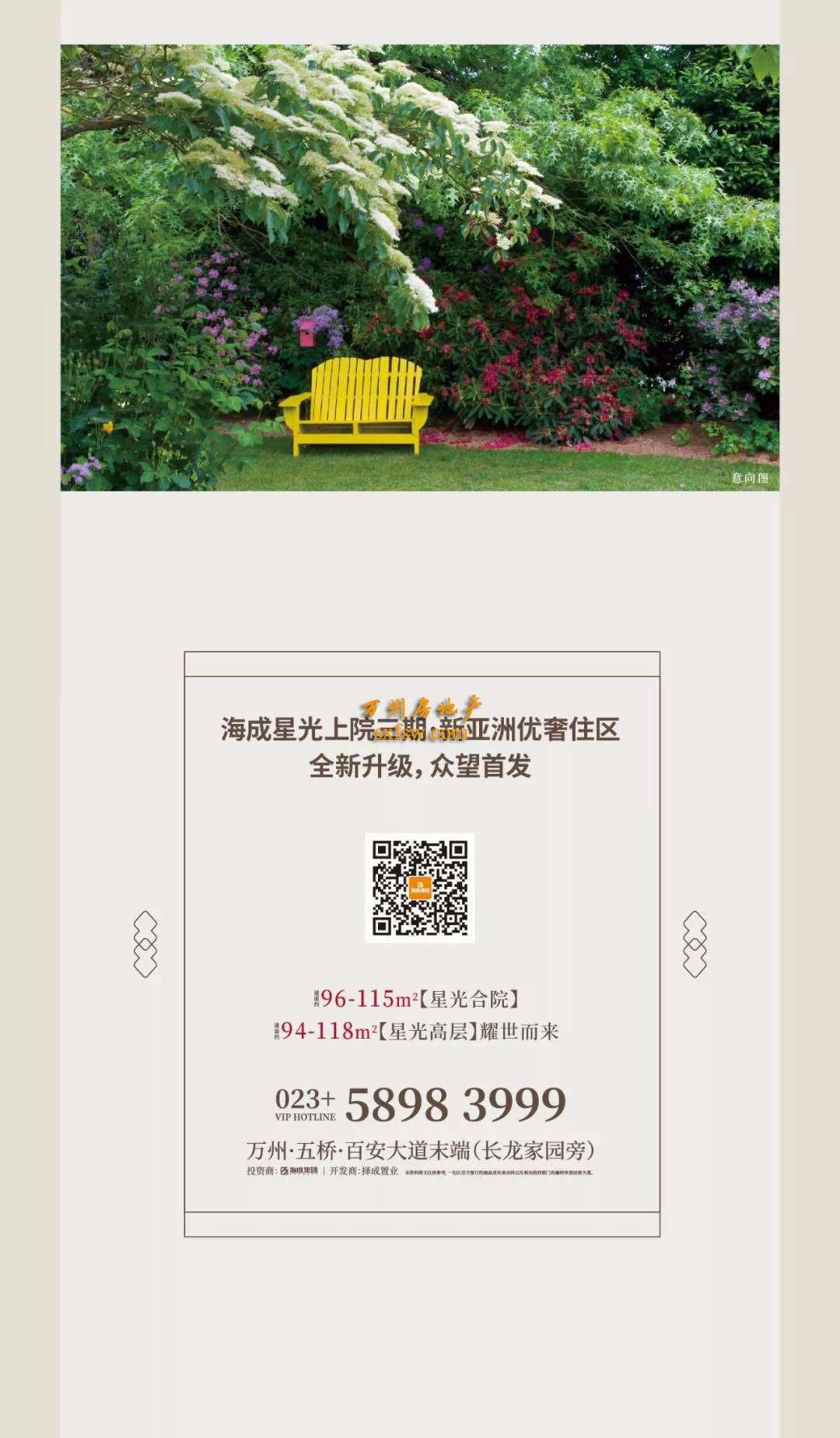 微信图片_20200215145131.jpg